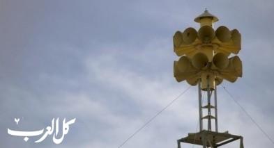 صافرات الانذار في منطقة غزة إنذار كاذب