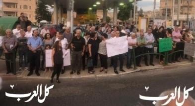 أهالي كفرياسيف يتظاهرون بعد حادثة إطلاق النار