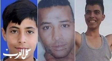 اغلاق ثلاثة ملفّات تحقيق بمقتل فلسطينيّين