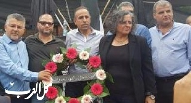 د.عباس وتوما بذكرى مجزرة كفرقاسم:عهدًا علينا ألا ننسى