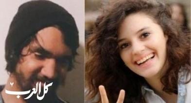 36 عاما سجن فعلي للمجرم الاسترالي قاتل الشابة آية