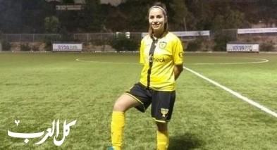 رغد باير أول لاعبة كرة قدم عربية في بيتار القدس