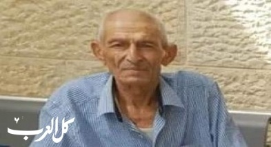 الحجاجرة: وفاة الحاج علي حسين عبد الكريم