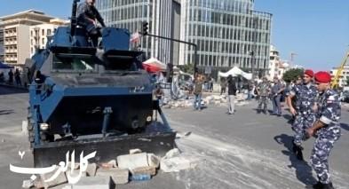 لبنان: الجيش يفتح الطرقات والحياة تعود تدريجيا