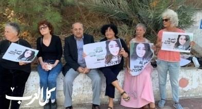 الطيبي يلتقي بالأسيرة الأردنية المضربة عن الطعام هبة