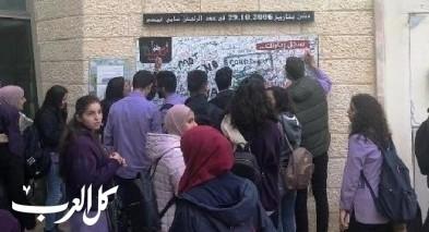الاهليّة أم الفحم تحيي ذكرى مجزرة كفرقاسم
