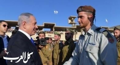 نتنياهو يشارك بمراسم تخرج ضباط القوات البرية