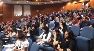 1500 طالب عربي في جامعة بار ايلان