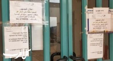 ديرحنا: عيادة الأم والطفل مغلقة والمجلس يعقب