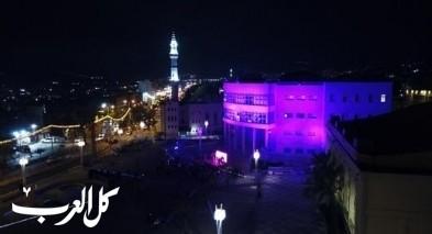 اضاءة مبنى بلدية سخنين باللون الوردي