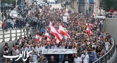 لبنان: دعوة لمواصلة المظاهرات الشعبية