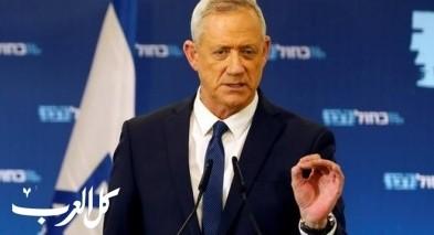 غانتس: حكومتي لن تتسامح مع تهديد لسكان غلاف غزة