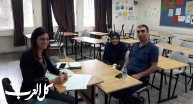 مدرسة الرّازي الأعدادية اكسال تستقبل أهالي الطلاب
