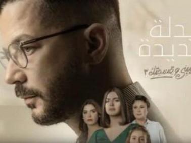 مشاهدة مسلسل نصيبي وقسمتك 3 الحلقة 45 HD انتاج 2019