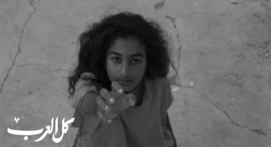 فيلم سيدة البحر يفوز بأيام قرطاج السينمائية