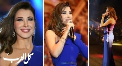 نانسي عجرم تتألق بالأزرق الملكي في القاهرة