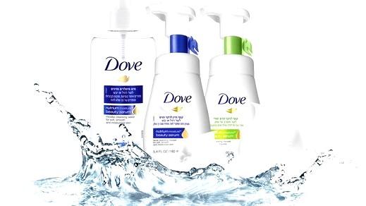 جديد من Dove: مجموعة مستحضرات لتنظيف الوجه