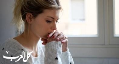 شابة (29 عامًا): سئمت من نظرات خالاتي