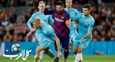 سلافيا براج التشيكي يفرض التعادل السلبي على برشلونة