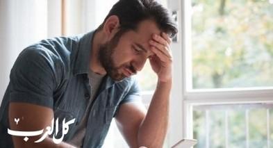 اكتئاب ما بعد الولادة يصيب الرجل أيضاً!