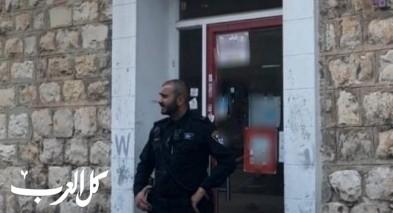 حيفا:اعتقال مشتبه بالسطو على فرع البريد وسرقة المال