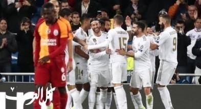 ريال مدريد يقسو على جالاطا سراي بسداسية