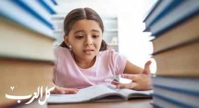 ساعدي طفلك على تخطّي قلق الإمتحانات