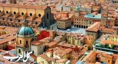 هل زرتم بولونيا الإيطالية من قبل؟ تابعوا معنا!