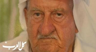 عبلّين: وفاة عيد  الياس اندراوس الحاجّ (أبو عيسى)