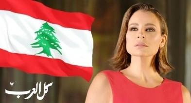 كارول سماحة تدعم ثورة لبنان بصوتها