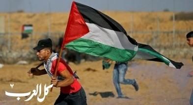 غزة تستعد للانطلاق بمسيرات العودة تحت عنوان: مستمرون