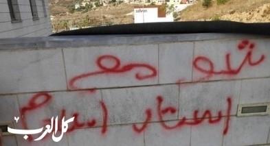 هجمة شرسة وتحريض ضد بلدية أم الفحم