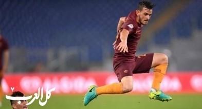 انتر ميلان يبدأ تحركاته لضم اللاعب أليساندرو فلورينزي