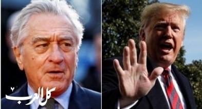 دي نيرو يهاجم ترامب: رئيس مزيّف