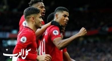 مانشستر يونايتد يعبر برايتون بثلاثية في الدوري
