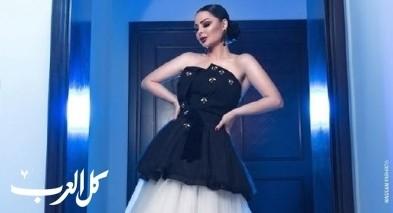 الأردنية ديانا كرزون بجلسة تصوير جديدة