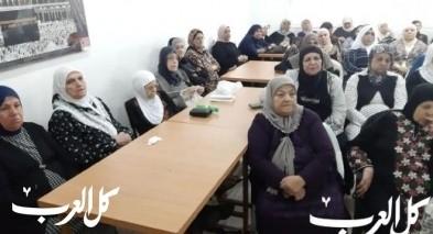 الناصرة: نادي سيدات الحي الشرقي يحتفل بذكرى المولد