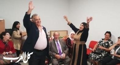 بلدية الناصرة: المسنين الجوهرة على التاج