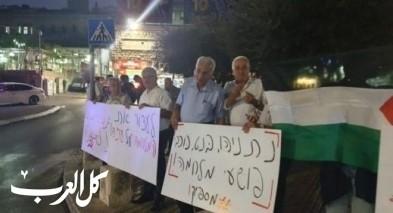 الناصرة: وقفة تضامنية مع قطاع غزة
