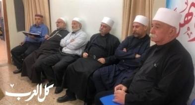 ملتقى الأديان في الاعدادية أ المغار