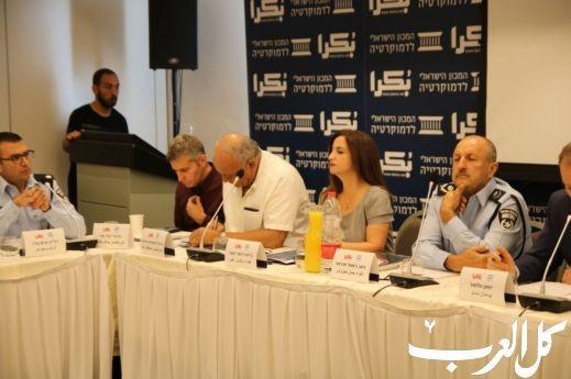 الناصرة:مؤتمر لمكافحة العنف والجريمة بالمجتمع العربي
