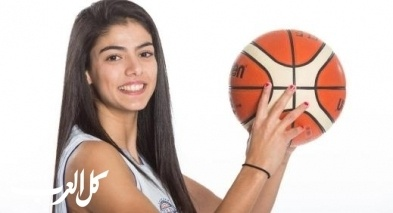 حنون لبنانية الأصل تلعب بمنتخب اسرائيل بكرة السلة