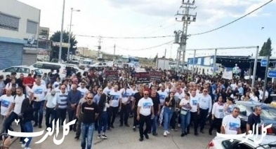المئات في مسيرة حاشدة جابت شوارع الجديدة المكر