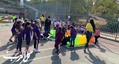 يوم رياضي مميز في مدرسة الزرازير الابتدائية المركزية