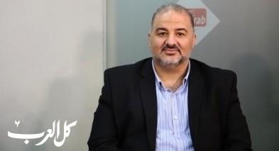 د. منصور عباس: المجتمع العربي اختار مسار التأثير