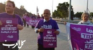 مفرق بيت ريمون: تظاهرة ضد العنف والجريمة