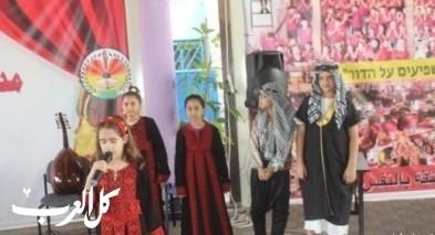 سخنين: يوم الأجداد في مدرسة الصفا