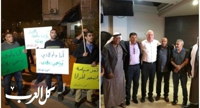 وقفة إحتجاجية أمام قاعة تمّ فيها تكريم وزير الزراعة