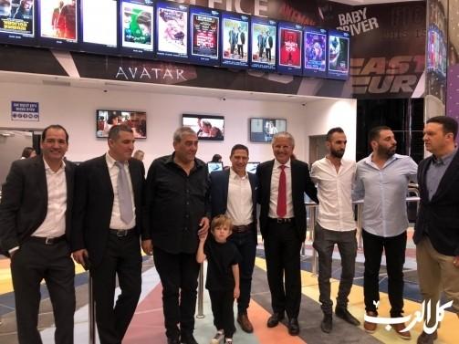 بئر السبع: افتتاح سينما سيتي الأكبر في الشرق الأوسط