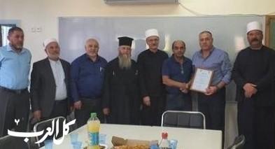 شعب: التسامح بين الأديان بمدرسة عفو فاعور الشاملة